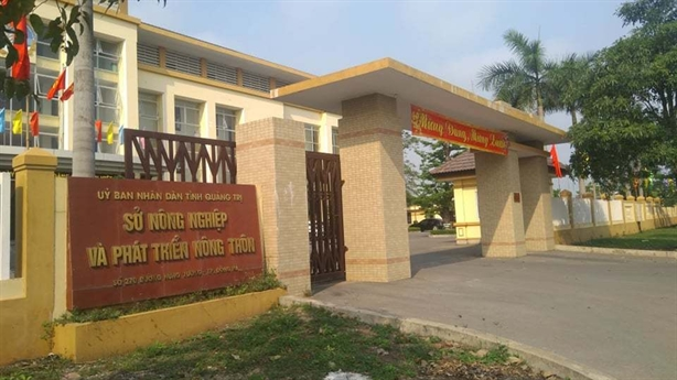 Phòng của GĐ Sở bị cạy cửa: 'Bảo vệ ngủ không biết'