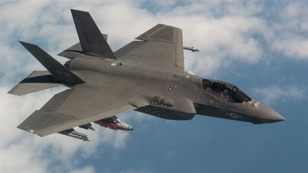 Qua mặt Israel: Mỹ muốn bán máy bay F-35 cho UAE