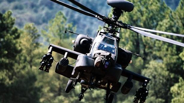 Mỹ đổ tiền chữa mù cho Apache