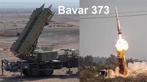 SOHR công bố thiệt hại của Iran khi dính đòn không kích