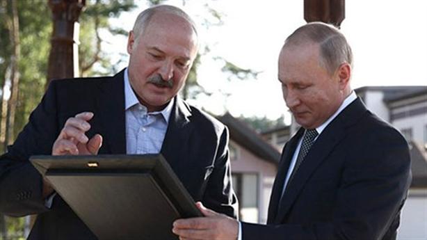 Nga - Belarus sắp có đồng tiền chung