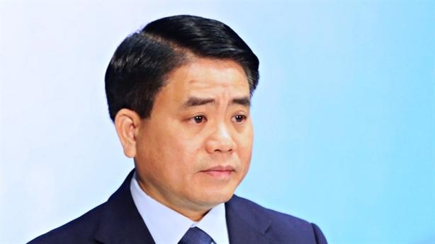 Bộ Công an thông tin mới vụ bắt ông Nguyễn Đức Chung