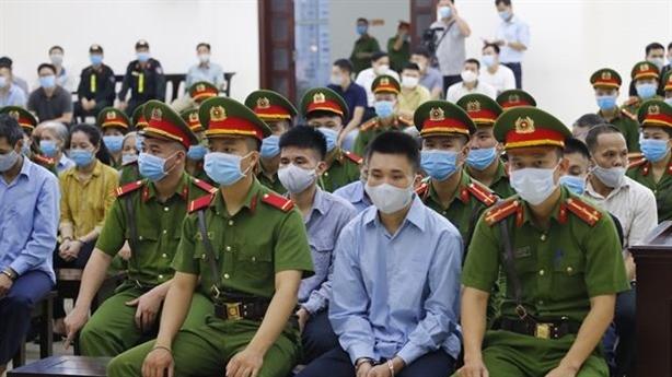 Xét xử 29 bị cáo trong vụ án tại xã Đồng Tâm