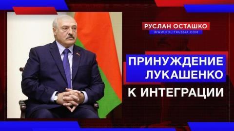 Cách mạng mềm của Nga tại Belarus trở thành kinh điển!