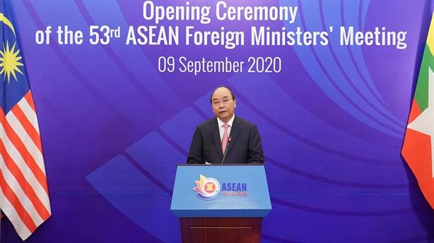 Thủ tướng: Vì một ASEAN gắn kết và chủ động thích ứng