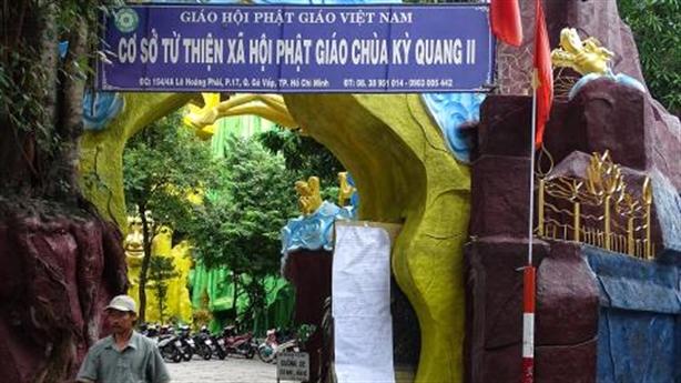 Nghi 26 trẻ chùa Kỳ Quang 2 ngộ độc: Có bất thường?