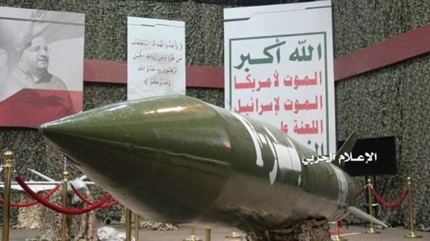 Saudi phát sốt khi Houthi khoe loạt tên lửa Mach 5