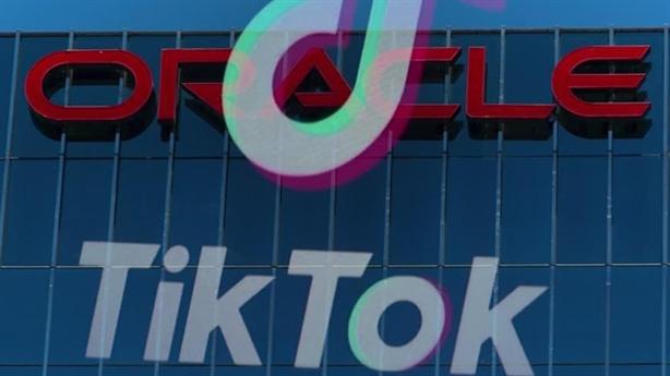 Oracle đạt thỏa thuận chứ không mua bán Tik Tok