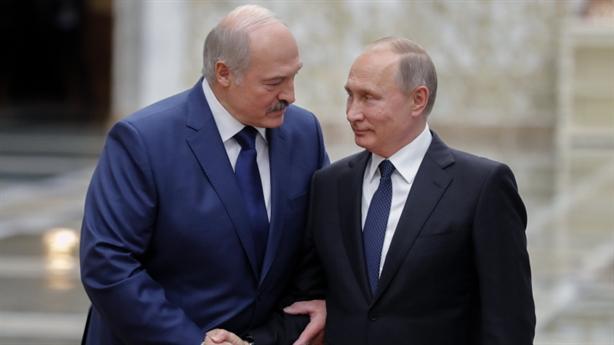 Châu Âu chặn Belarus nhận khoản 1,5 tỉ USD từ Nga