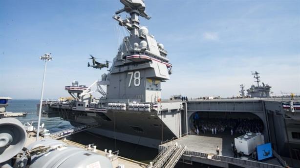 Đến năm 2024, USS Gerald R.Ford có thể hoạt động