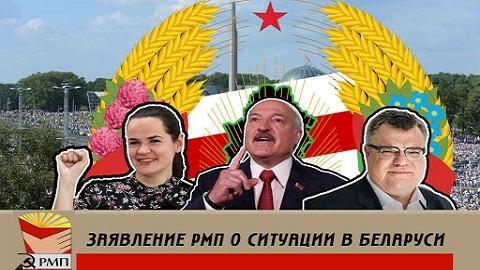 Vì sao Belarus quan trọng đến thế?