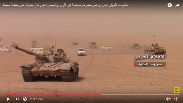 Iraq dùng T-62 thay thế nhiệm vụ của Abrams