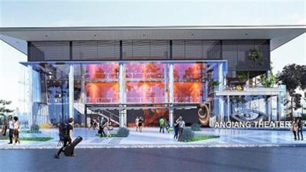An Giang xây nhà hát 230 tỷ đồng: Tránh vết xe đổ