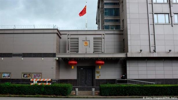 Trung Quốc cảnh báo Ngoại trưởng Mỹ ''ngừng bôi nhọ''