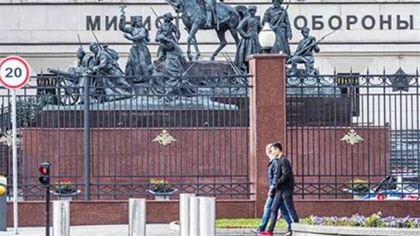 Nga cắt giảm ngân sách quốc phòng: Chuyên gia tranh luận nóng