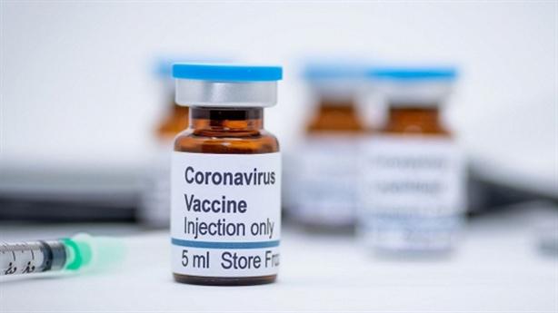 Nga công bố vaccine ngừa COVID-19 thứ hai giữa sóng đại dịch