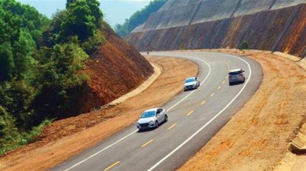Lý giải thu phí đường cao tốc đầu tư bằng ngân sách