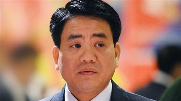 Bộ Công an công bố sức khỏe ông Nguyễn Đức Chung