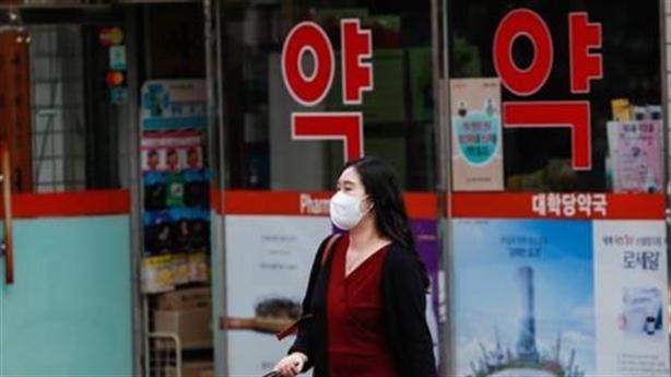 Hàn Quốc sẽ phạt người không đeo khẩu trang từ ngày 13/11