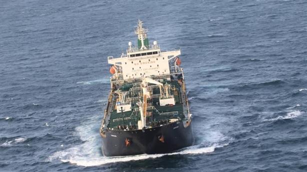 Thêm tàu chở xăng Iran tới Venezuela chuẩn bị cập bến