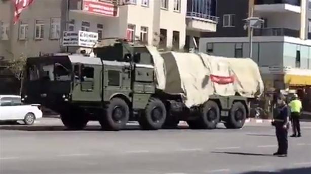 Mỹ lại đe áp CAATSA khi Thổ sẵn sàng bắn S-400