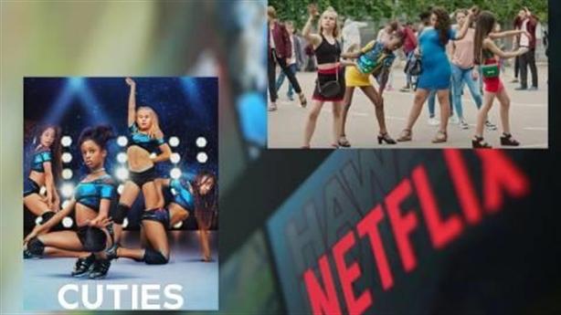 Netflix bị truy tố vì phát hành phim Cuties tại Mỹ