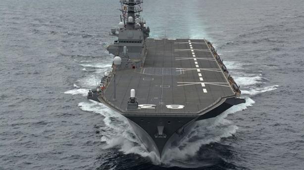 Nhật chạy thử Izumo sau khi đủ sức mang F-35B