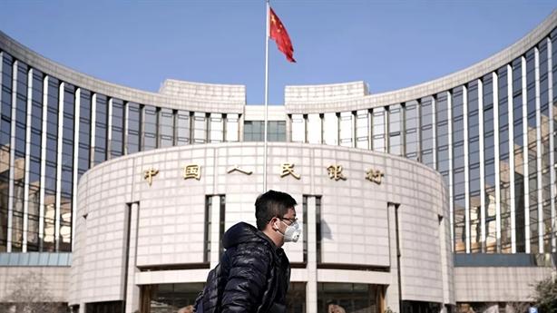 Thử nghiệm tiền điện tử Trung Quốc: Nhận miễn phí 30 USD/người
