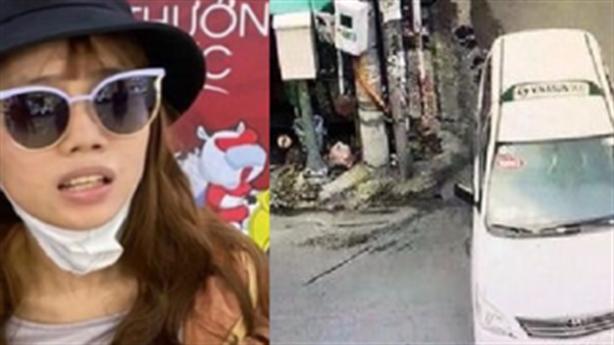Cô gái cướp ngân hàng: Đang mua nhẫn kim cương bị bắt
