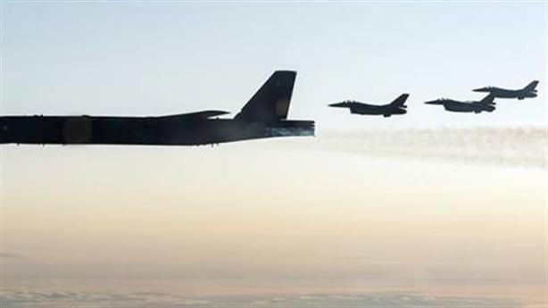 Sáu chiếc B-52H mang vũ khí hạt nhân đã bay