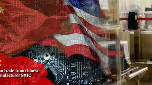 Trung Quốc trả đòn Mỹ: Không phải đất hiếm mà...nhiều hơn thế