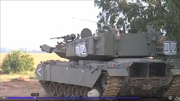Xe tăng tên lửa Israel khoe sức mạnh