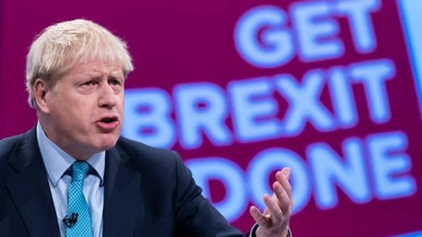 Anh nhận nhiều tin không vui giữa Brexit không thỏa thuận