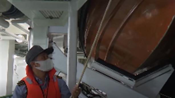 Cứu 3 ngư dân Bình Định: '3 đêm, 4 ngày lênh đênh'