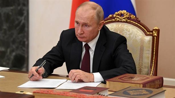 Luật mới phân bổ quyền lực ở Nga