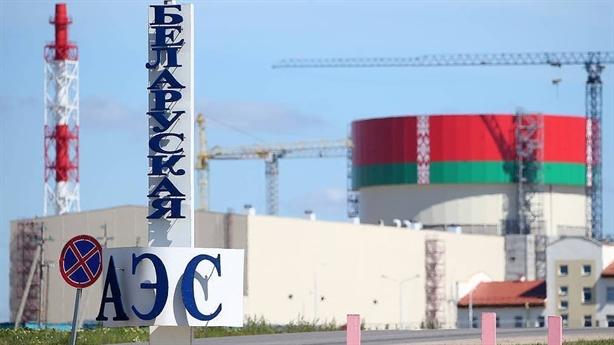Belarus muốn Tập đoàn Hạt nhân Nga mở chi nhánh