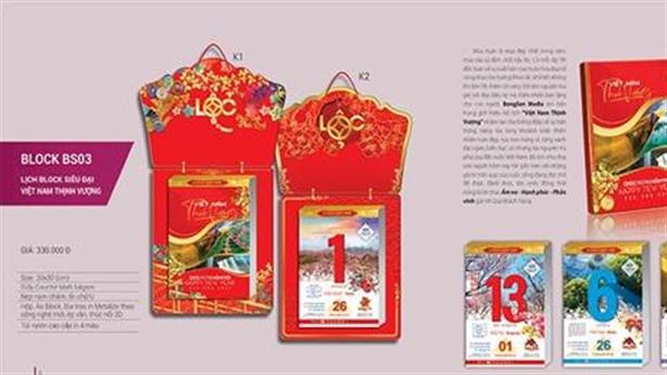 In lịch Tết 2021 giá rẻ, chất lượng tại In Hồng Đăng