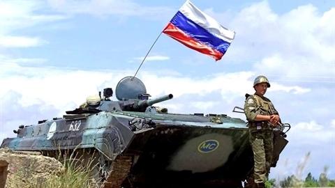 Ukraine tin NATO sẽ hỗ trợ nếu chiến tranh với Nga?