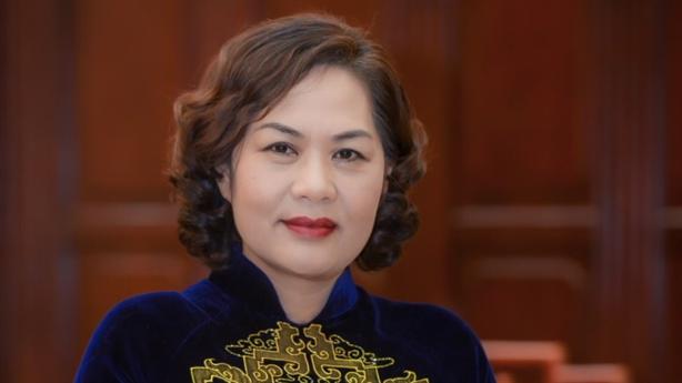 Chân dung người được giới thiệu làm Thống đốc NHNN