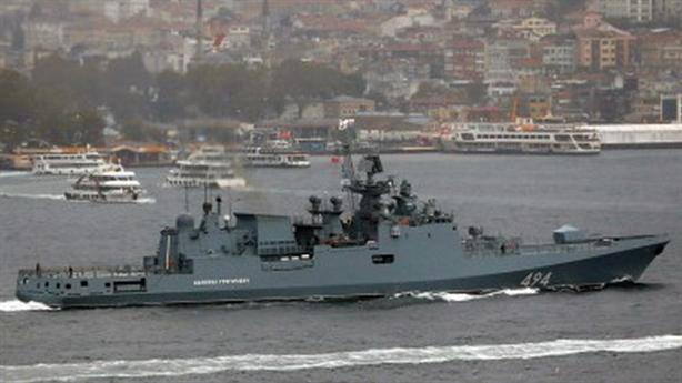NATO không thể nhốt Nga trong Biển Đen