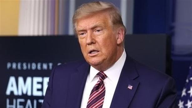 Ông Trump tự khen tham vọng vaccine COVID-19