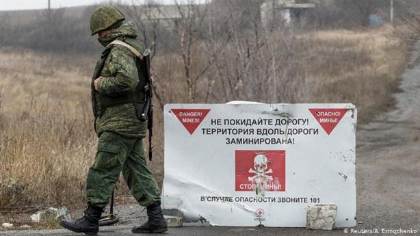 Nga chỉ trích châu Âu không vì nhân quyền ở Donbass