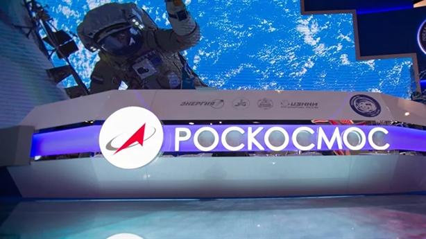 Ngừng phụ thuộc Nga, Mỹ định trừng phạt Roscosmos?