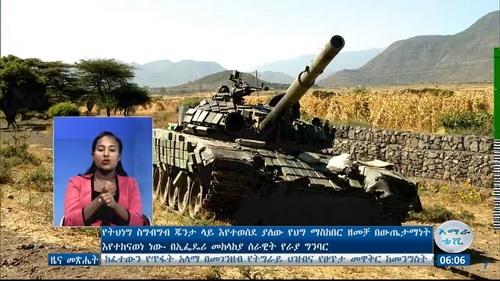 Xe tăng T-72B1 Ukraine bị bắt sống tại Ethiopia