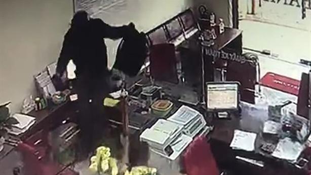 Cướp ngân hàng ở Đồng Nai: 'Lựu đạn đây, tiền để đâu?'