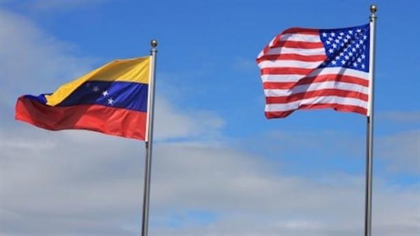 Venezuela nêu sáng kiến chống trừng phạt Mỹ