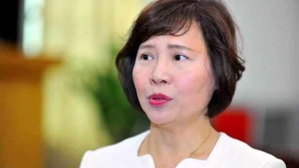 Tin mới nhất vụ bà Hồ Thị Kim Thoa