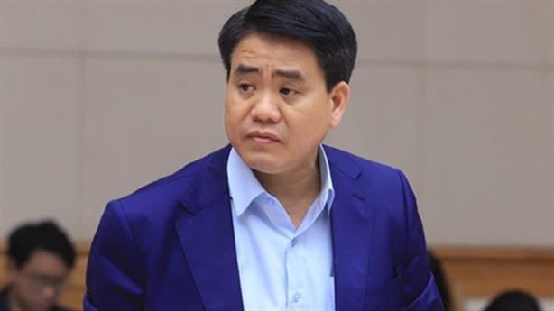 Đề nghị khai trừ ông Nguyễn Đức Chung ra khỏi Đảng