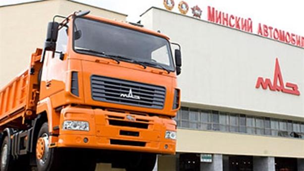 Belarus sản xuất ô tô