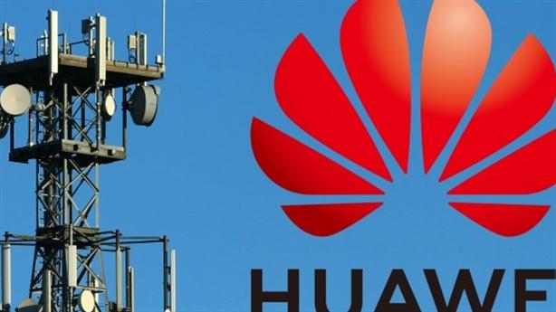 Mỹ muốn Hàn Quốc cùng tẩy chay Huawei?